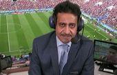 واکنش مفسر پیشکسوت قطری به حذف الدحیل و السد توسط پرسپولیس