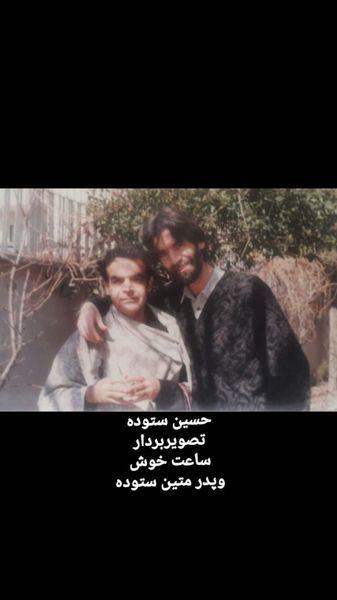 عکس جوانی حمید لولایی در کنار پدر خانم بازیگر