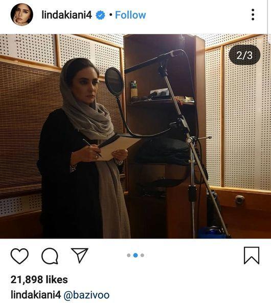لیندا کیانی در استودیو صدا+عکس