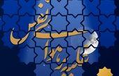 مواعظ رمضانی رهبر انقلاب|«غلبه بر هوای نفس» + عکس