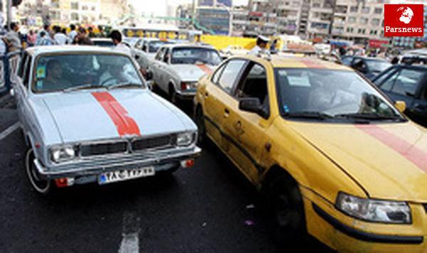 فرماندار تهران: نرخ کرایه تاکسیها فعلا تغییر نمیکند