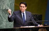 نماینده رژیمصهیونیستی در سازمانملل استعفا داد