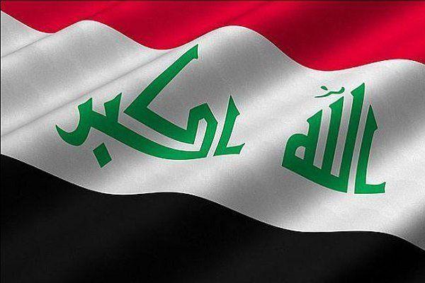 واکنش عراق به اقدام آمریکا در بستن کنسولگری خود در بصره
