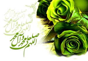 حدیث حضرت محمد (ص) درباره عُجب