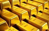 دانشمندان چینی سرانجام ترفند تبدیل مس به طلا را کشف کردند