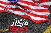 ۱۳ آبان آغاز فروپاشی سلطه آمریکا بر جهان و اوج استکبارستیزی ملت ایران است