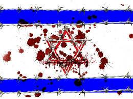 نتیجه مرگ بر اسراییل