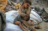 94 غیرنظامی یمنی در درگیری های الحدیده کشته شدند