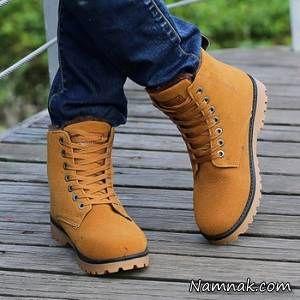 راهنمای کامل خرید کفش مناسب فصل سرما