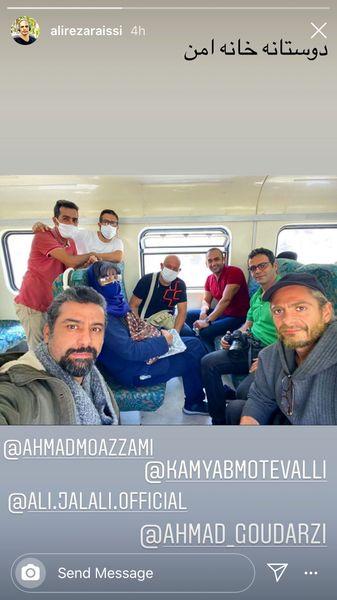 علیرضا رئیسی و دوستان خانه امنی+ عکس
