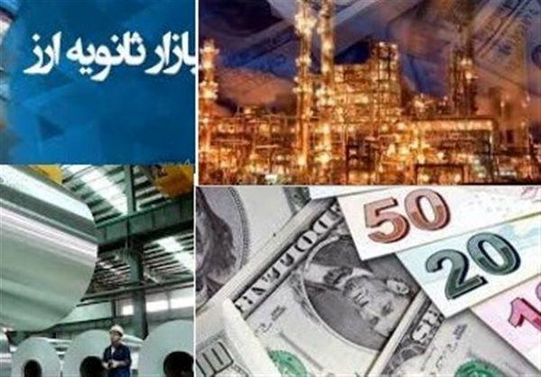 سقوط قیمت ارز صادراتی به کانال ۸ هزار تومان