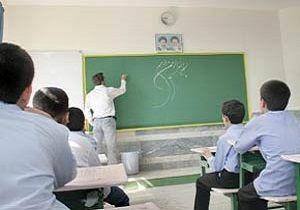 میراث «فانی» برای معلمان حق التدریس
