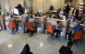 ابتلای ۴۲۱ کارمند شبکه بانکی استان اصفهان به کرونا/تعطیلی چند شعبه درگیر