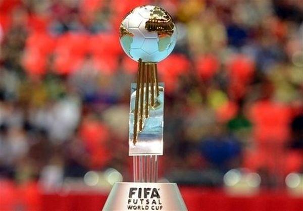 میزبان مسابقات جام جهانی فوتسال ۲۰۲۰ مشخص میشود