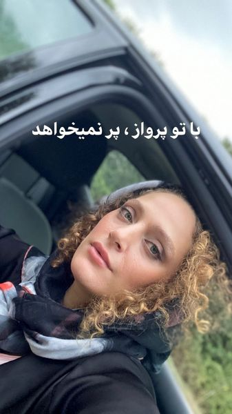 عاشقانه های همسر نگین معتضدی در اینستاگرام + عکس