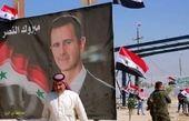 هاآرتص: بشار اسد، بعد از هشت سال جنگ پیروز شده است