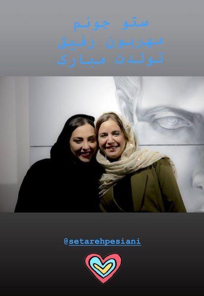 همسر اشکان خطیبی در کنار دختر آتیلا پسیانی+عکس