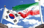 احتمال توافق تهران و سئول درباره پولهای بلوکهشده ایران