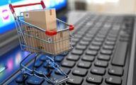 این 5 وسیله را به صورت آنلاین خریداری نکنید!+ تصاویر