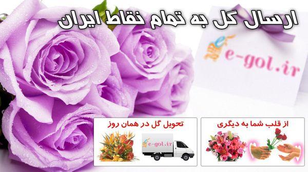 زمانی که گل هدیه می دهید مردم شما را فردی جذاب تر و باهوش تر می بینند!