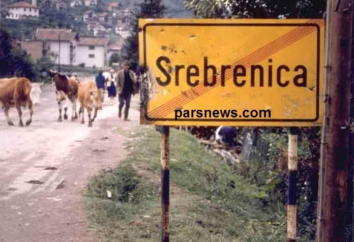 نسل کشی سربرنیتسا (7)