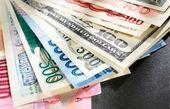 بانک مرکزی پواپل ملی را دستکاری کرد