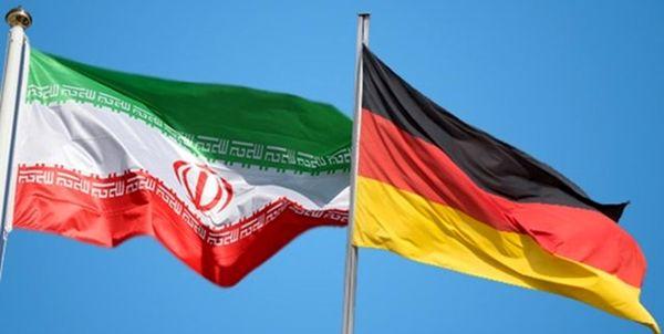 ابراز نگرانی ایران و آلمان از ناامنیها در افغانستان