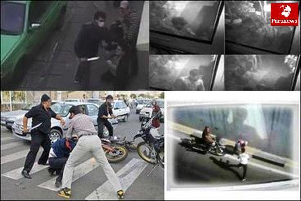 روزانه ۲۰ زورگیری در تهران