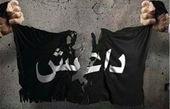 مقصدنهایی نفت صادره از سوی داعشیها