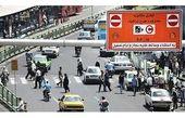 توزیع کارت طرح ترافیک سهمیهبگیران و چرایی آن