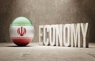 ۱۴ مشکل عمومی اقتصاد ایران