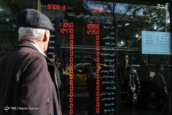 حال و هوای بازار ارز پس از سقوط دلار