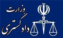 انتقال ۲۸ محکوم ایرانی از کویت به کشور