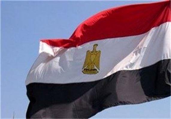 مصر به حالت آماده باش درآمد