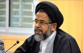 وزیر اطلاعات اعطای ٢٥٠٠ گرین کارت برجام را نادرست خواند