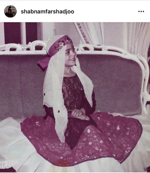 شبنم فرشادجو در کودکی + عکس