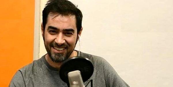 شهاب حسینی شکرستانی می ماند