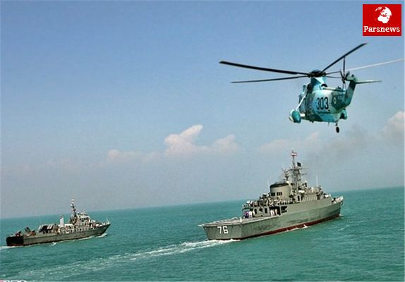 ایران در رزمایش دریایی پاکستان شرکت میکند