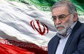 نامه ایران به سازمان ملل: آمریکا و اسرائیل مسئول ترور فخریزاده هستند