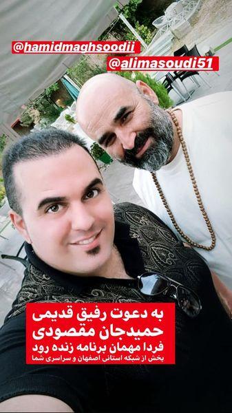 سلفی دوستانه علی مشهدی + عکی