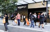 دومین فروشگاه بدون صندوقدار آمازون در سیاتل