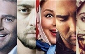 پرکارترین و کمکارترین بازیگران سینما در سال 96 چه کسانی هستند؟