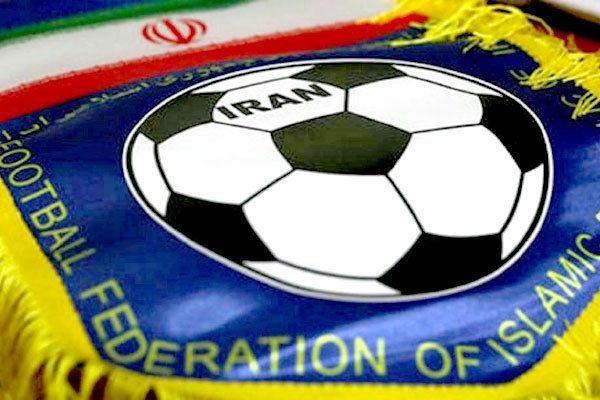 نامه تعلیق فوتبال ایران بزودی میرسد