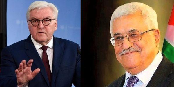 گفتوگو تلفنی «محمود عباس» و رئیسجمهور آلمان