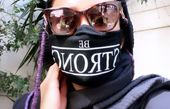 ماسک جدید بهاره افشاری + عکس