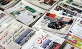 دولت دنبال تعطیلی مطبوعات است؟
