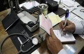 ماجرای فرار مالیاتی پزشکان/ حساب و کتاب درآمدها