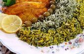 توزیع سبزیپلو با ماهی در شب عید میان کارتنخوابها