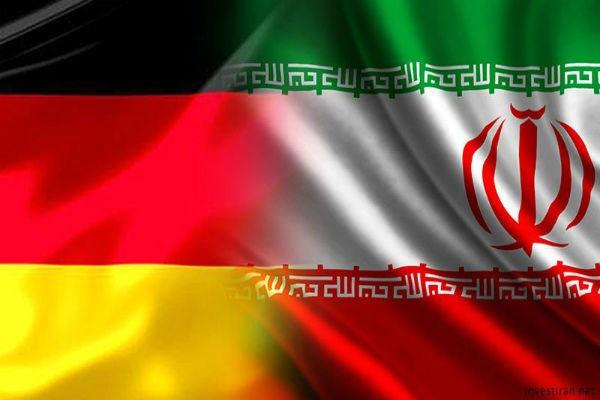برای بازگرداندن ۳۰۰ میلیون یورو به ایران تصمیمی نگرفتهایم