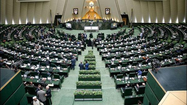 مجلس یازدهم، پرکارترین مجلس بعد از پیروزی انقلاب